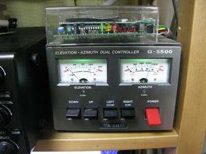 Antennacont