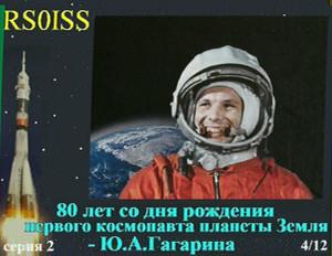 1502011212u_iss_sstv