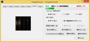 Imageviwr2