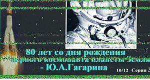 15041208461u_iss_sstv_2_2