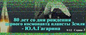 1504121338u_iss_sstv_1