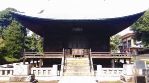 Ennyuuji