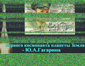 1604130650u_iss_sstv