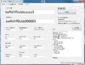1701162110u_aobaveloxiii_cwdecode