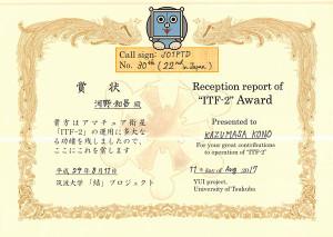 R600_170822_itf2_award