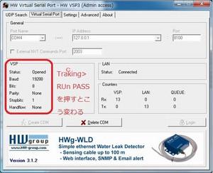 Hwvsp3_runpass