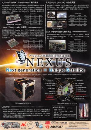 2018newsat_nexxus