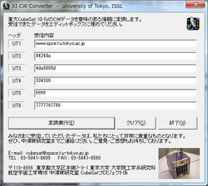 1901212108u_xiivcwconv_input