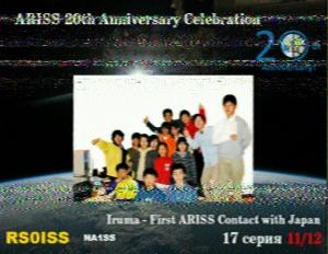 2012271920u_iss_sstv_2