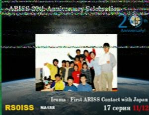 2012282326u_iss_sstv_2